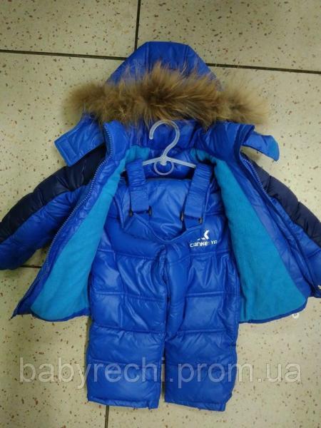 Теплый детский зимний комбинезон для мальчика 98 98