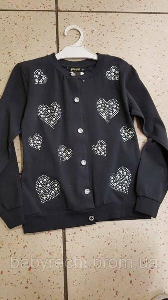 Детская красивая кофта с бусинками в  сердечко для девочки  146