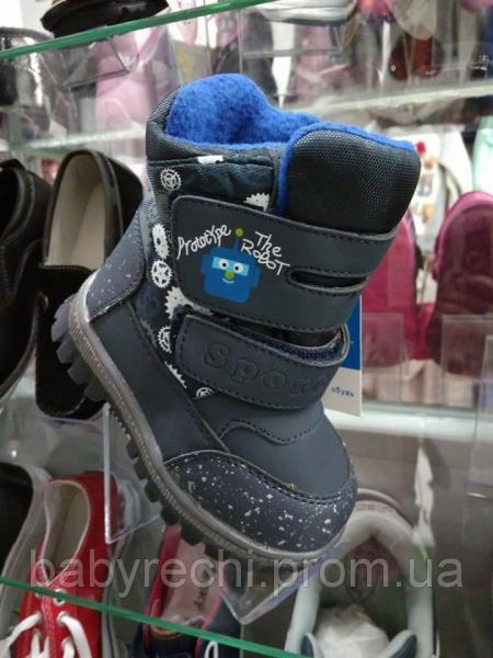 Сноубутсы, дутики, ботиночки для мальчика на зиму р. 23-28 27
