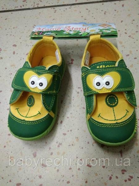 Детские тапочки-мокасины для мальчика