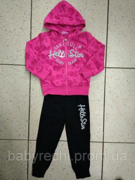"""Детский розовый спортивный костюм """"Seagull"""" в цветочек для девочки"""