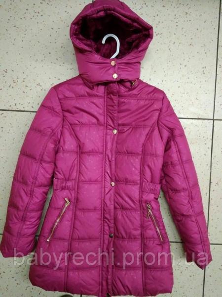 Стильная зимняя утепленная детская курточка для девочки  16