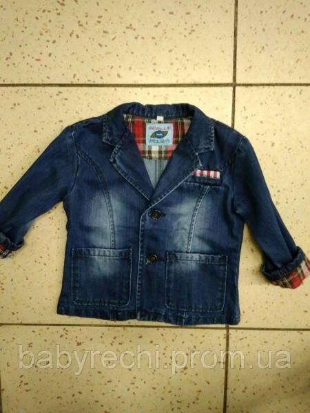 Детский красивый джинсовый пиджак Sevilla для мальчика L