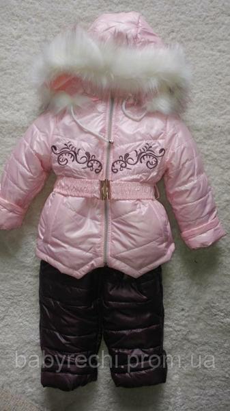Теплый детский зимний комбинезон  для девочки р.92-104 104