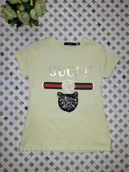 Детская футболка Gucci 128-164 см 134