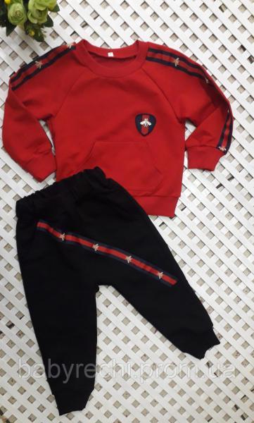 Детский костюм спортивный на 92-116 см 116