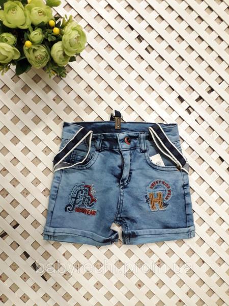 Джинсовые шорты с подтяжками на 1-4 года