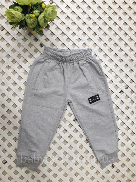 Детский спортивные штаны 92-116 см 110