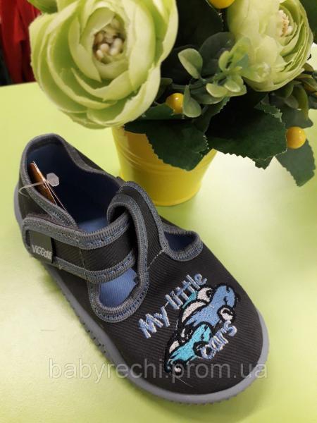 Детские модные тапочки-мокасины 20 и 23 р 20