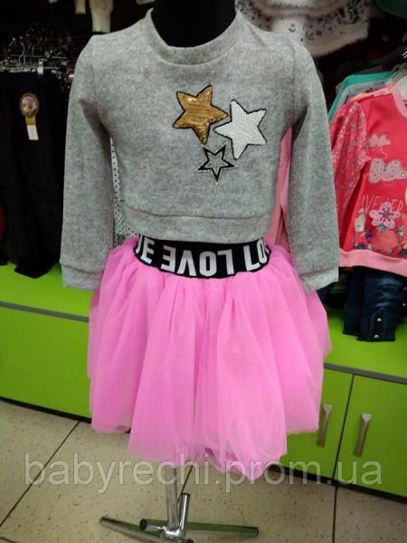 Стильний детский модный костюм для девочки с фатиновой юбкой 26,28