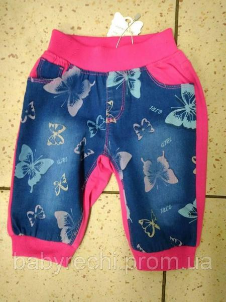Детские шорты для девочки 98-128