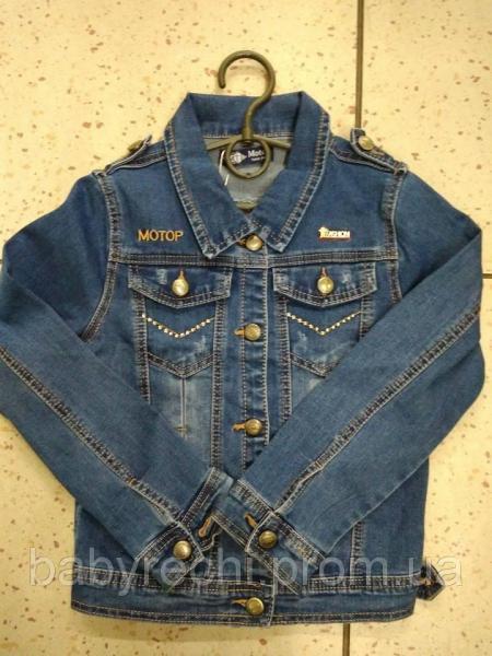 Детская красивая джинсовая куртка Fashion 21-25р 140
