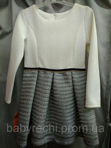 Детское теплое нарядное платье для девочки 128