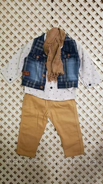 Детский повседневный костюм тройка с шарфиком для мальчика 86-104