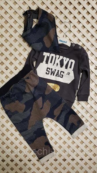Детский стильный комплект Tokyo для мальчика 9м,18м