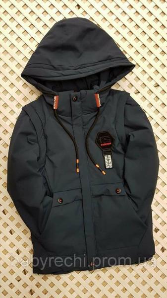 Детская стильная демисезонная курточка-жилетка 128-152