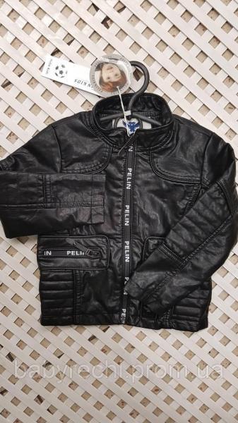 Детская стильная кожаная курточка для мальчика 86-110