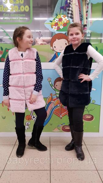 Детская шикарная меховая жилетка для девочки 10-14 11