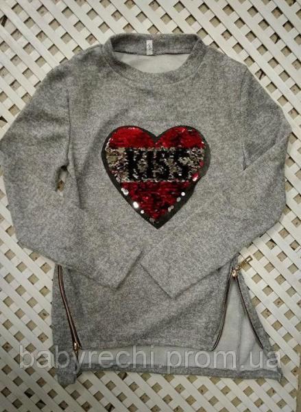 Детская стильная кофта с переворотными пайетками KISS  для девочки 128,140,146