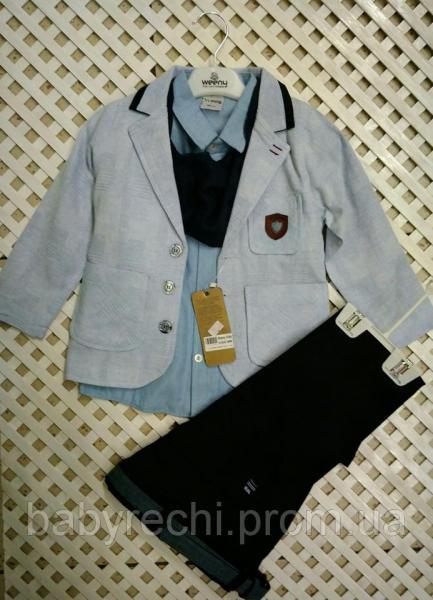 Детский нарядный костюм с шарфом на мальчика 104