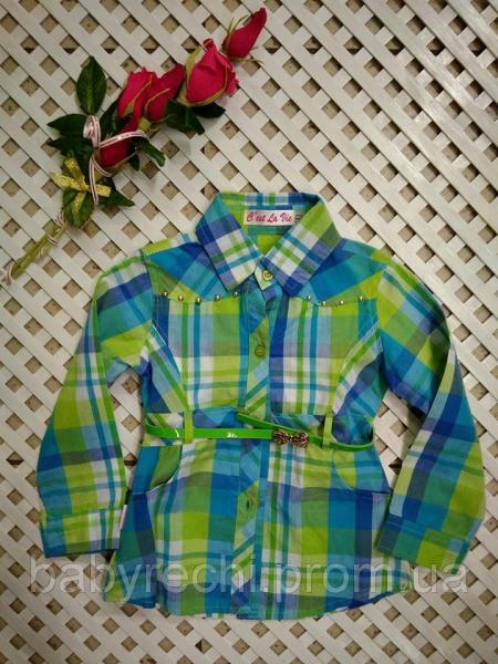 Детская зеленая рубашка в клеточку для девочки с поясом 4,6 4