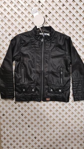 Детская крутая кожаная курточка для мальчика 128,116,134