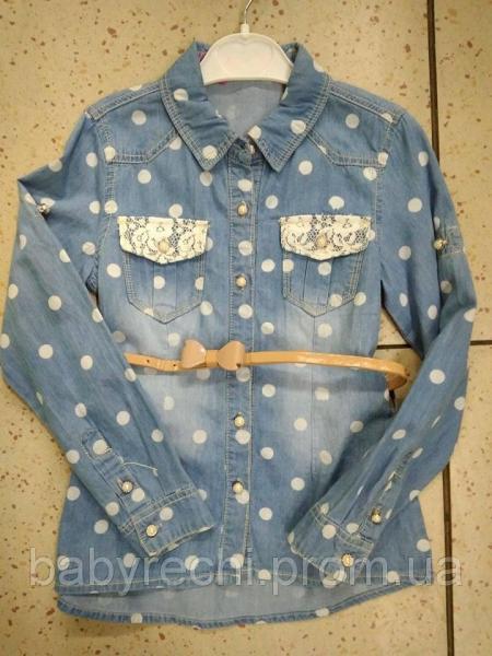 Детская красивая джинсовая рубашка с поясом Горошек 128-134