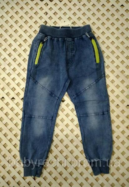 Детские голубые спортивные штаны с замочками для мальчика 1-5