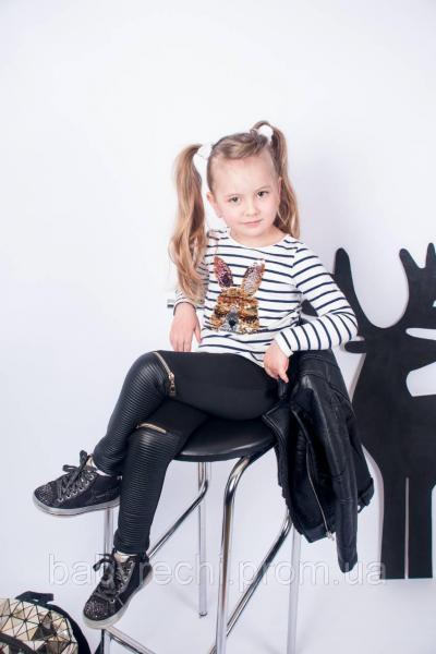 """Детские стильные лосины """"Кожа"""" для девочки 122-158"""