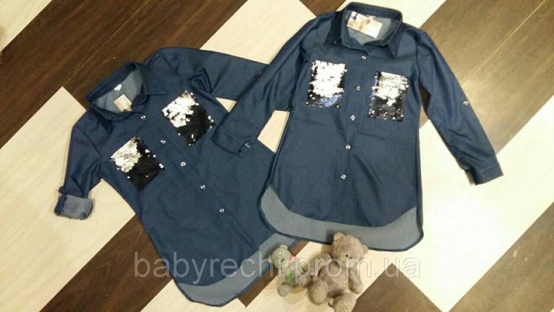 Детская красивая джинсовая рубашка с переворотными паетками 128-152