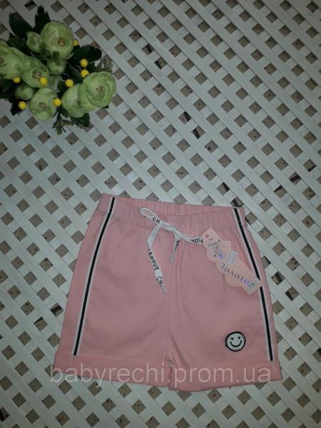 Детские стильные розовые летние шорты Смайл для девочки