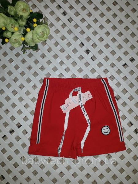 Детские стильные красные летние шорты Смайл для девочки