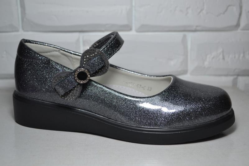 Туфли Tom.m серые с блестками для девочки 33р-38р