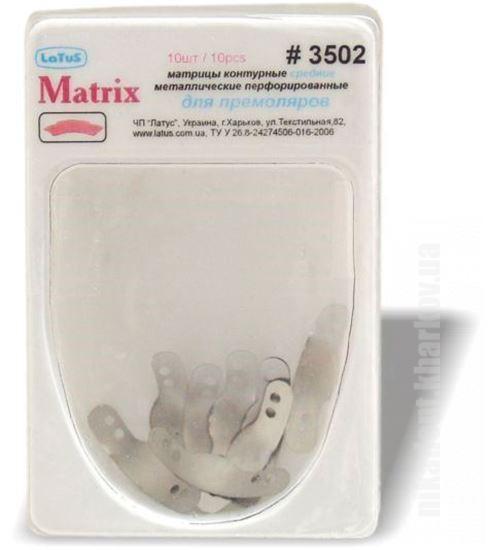 Фото Для стоматологических клиник, Аксессуары, Матричные системы и клинья 3501, 3502, 3503 Матрицы металлические контурные перфорированные