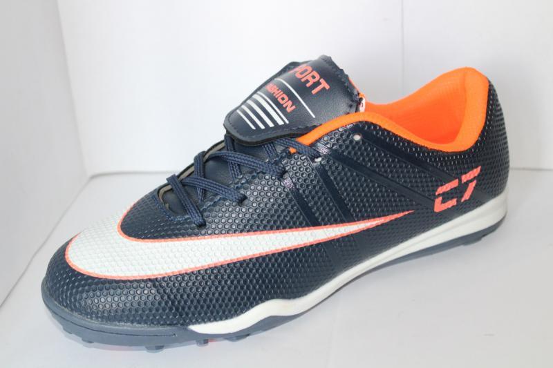 Футбольные кроссовки(копы)  сороконожки на шнуровке для игры в футбол на шнурке Синий, 39