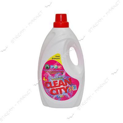 Clean city Гель для стирки Чисте місто для цветного 4000мл