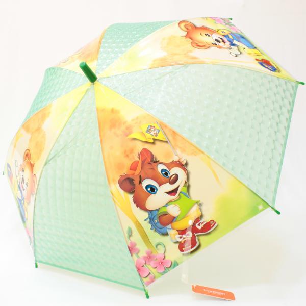 Детский зонт 3D (силиконовый)