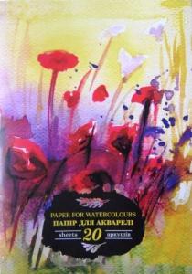 Фото Канцтовары, Альбомы для рисования Папка для акварели А3, 20 листов, РюкзачОК БА-2