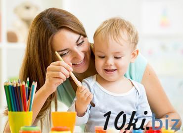 Развивающие занятия с детьми 2-3 лет