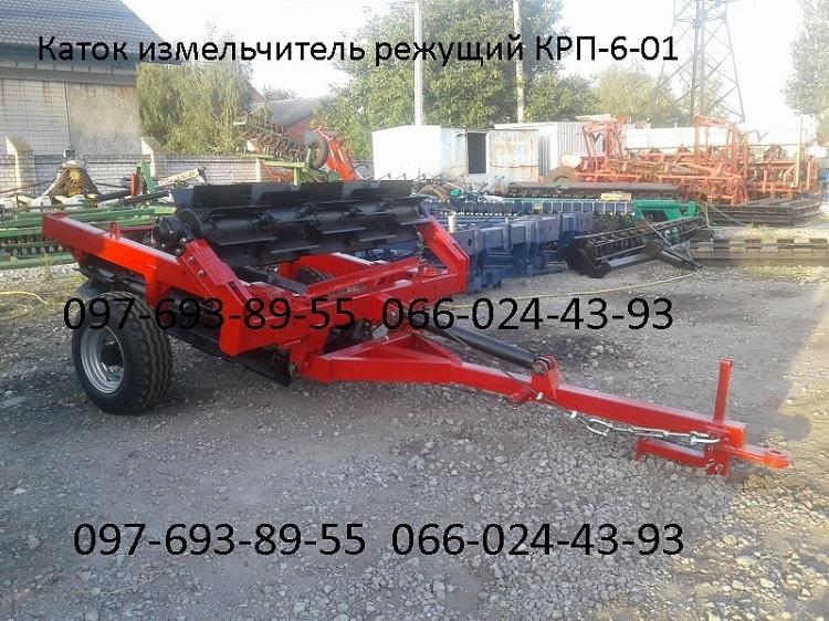 Каток измельчитель  КРП-6-01