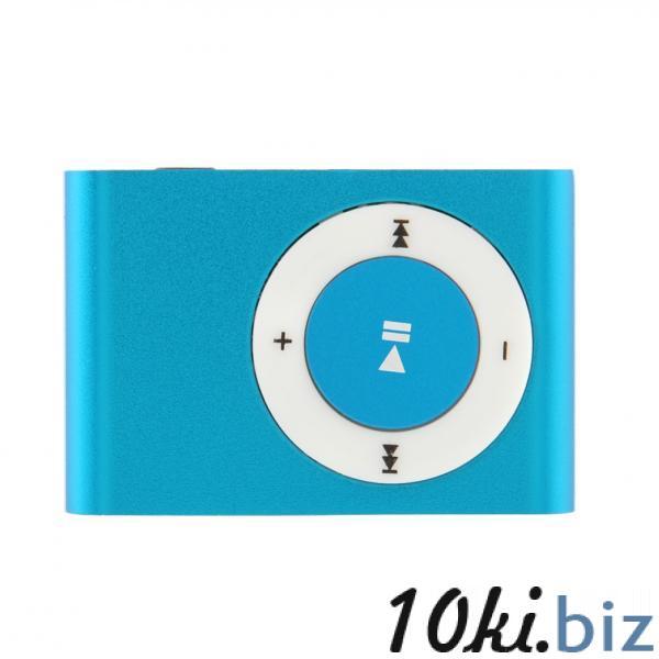 MP3 Player Metal Blue - Плееры mp3, mp4 в магазине Одессы