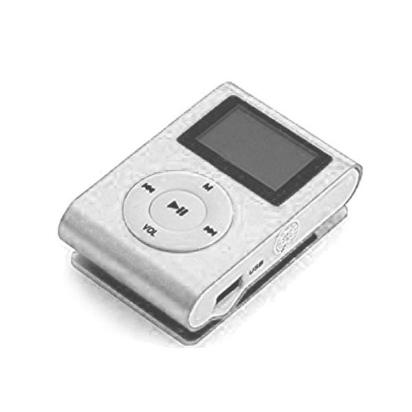 MP3 Player Metal + FM + LCD Silver