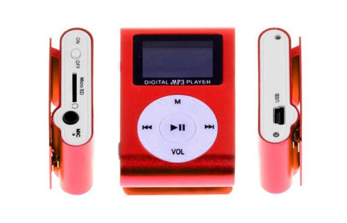 MP3 Player Metal + FM + LCD Red