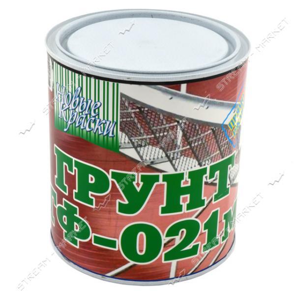Грунтовка алкидная ГФ-021 Новые краски красно-коричневая 0.9л