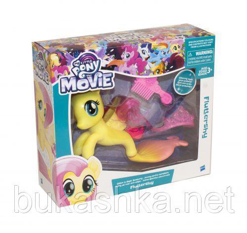 """Пони-русалка """"My Little Pony"""" (желтая)"""