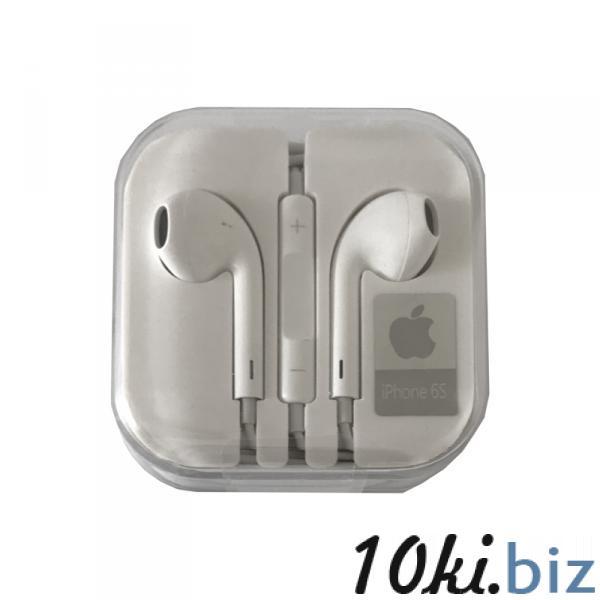 Наушники iPhone 5G White copy - Наушники и гарнитуры  в магазине Одессы
