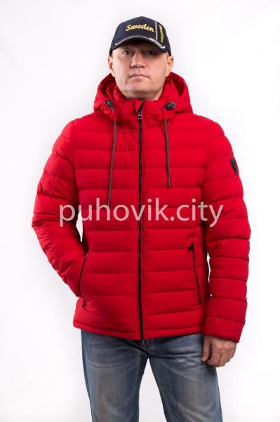 Мужская куртка Zerofrozen W 70017 Красный, S
