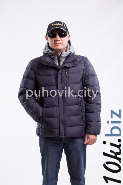 Мужской пуховик Sooyt M1267 Серый, 50 Пуховики мужские в Украине