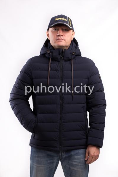 Мужская куртка Zerofrozen W 70017 Синий, S
