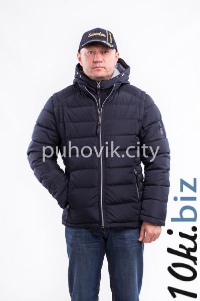 Мужская куртка Kings Wind 6W77 Пуховики мужские в Украине